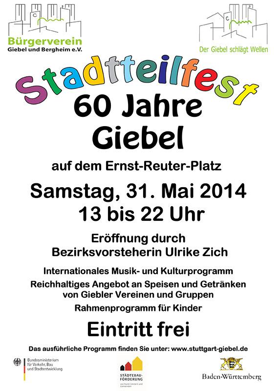 2014-05-13-plakat-60-jahre-giebel_schwarze-schrift-mit-logos