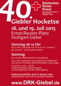 hocketse_giebel_plakat2015